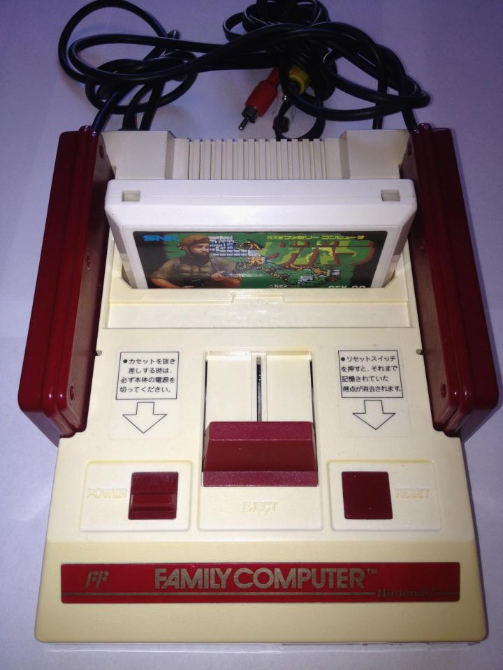 Famicom Body